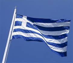 grecia finanza